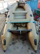 Продам Лодка Badger+мотор Suzuki 15 лс