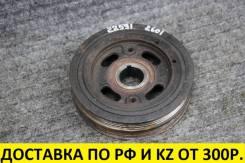 Шкив коленвала Suzuki M16A/M18A/M13A/M15A контрактный