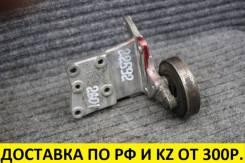 Кронштейн насоса ГУР Suzuki M15A контрактный