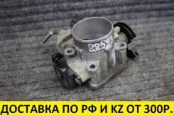 Заслонка дроссельная Suzuki M15A контрактная