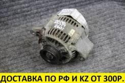 Генератор Suzuki M15A контрактный