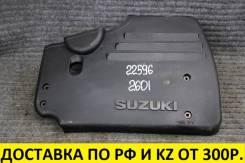 Крышка двигателя декоративная Suzuki M15A контрактный