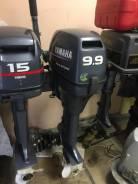 Продам Yamaha 9.9 л. с 2014г без пробега по России.