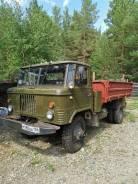 САЗ 3511, 1993
