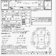 АКПП Suzuki Jimny JB23W, K6A