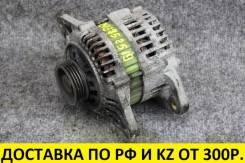 Генератор Mazda Demio / Ford Festiva B3/B5 F/P контрактный