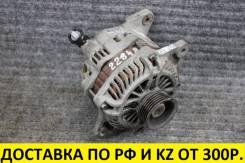 Генератор Subaru Forester SG/SH, Impreza GD/GE/GG контрактный