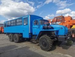 Урал 3255-0013-61, 2017