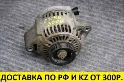 Контрактный генератор Honda B18B/B20B/B20Z/B20Z1. 4 контакта. Denso
