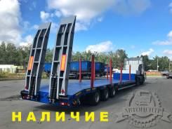Чмзап 99064, 2021