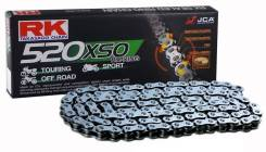 Мото цепь RK 520XSO 120 CL X-Ring мотоцепь (Япония)