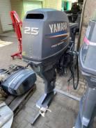 Ямаха F 25 под дистанцию, с гидроподъёмником 2007год выпуска