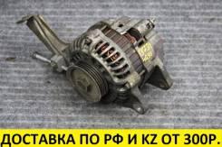Генератор Mitsubishi 4G93, 4G91, 4G92 MD194466 контрактный