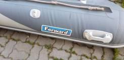 Лодка ПВХ Форвард