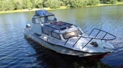 Катер Волга с местом на лодочной базе