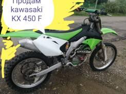Kawasaki KX 450F, 2006