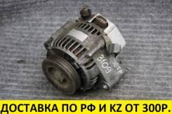 Генератор Toyota Carina E 190/Picnic 10 2C/3C 3pin. контрактный