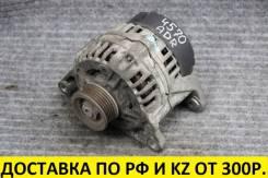 Генератор Audi/VolksWagen 1.6-1.8 контрактный