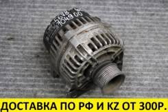 Генератор Mercedes-Benz/Audi/VolksWagen/Seat контрактный