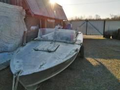 Лодка Прогресс 2-М с мотором Ямаха 40