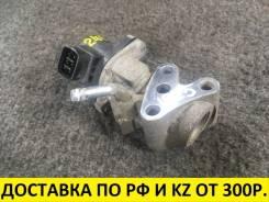Контрактный клапан ЕГР Toyota 1KRFE J1925