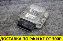 Коммутатор Toyota 1G [89621-22040] контрактный