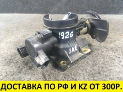 Контрактный клапан холостого хода Toyota 1KRFE J1926