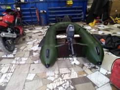 Лодку ПВХ патриот 280 с мотором