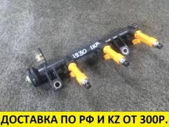 Контрактный регулятор давления топлива Toyota 1KRFE J1930