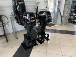 Лодочный мотор Suzuki DF9.9BS