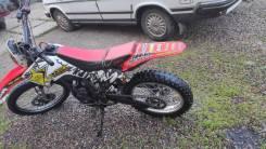 Irbis TTR 250