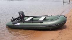 Лодка ПВХ SVAT 290