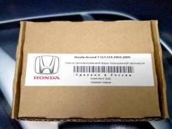 Стекло противотуманной фары Honda Accord 7 CL7, CL9 2002-2005 дорестайл