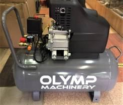 "Компрессор прямой ""Olymp Machinery"" AC-50/250 2кВт. 250л/м. 50л. 8бар."