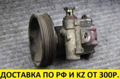 Гидроусилитель руля Volkswagen Polo / Caddy 1.4-1.6 контрактный