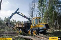 Eco Log 594E, 2020