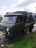 УАЗ-3303, 1983