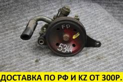 Гидроусилитель Mazda 626/Capella/Cronos/MX-6/Eunos 500/MPV FS/FP