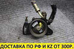 Гидроусилитель руля Daihatsu Charade / Pyzar 1-я модель контрактный