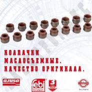 Кмпл. колпачков маслосъемных (8 шт. ) для а/м ВАЗ 2101 Произв. :«Trialli»