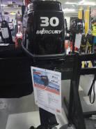 Мотор лодочный Mercury ME-30 М