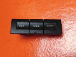 Блок кнопок центральной консоли Ford Explorer 4 (06-10 гг)