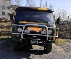 УАЗ-33094 Фермер, 1994