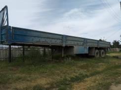ОдАЗ 9385, 2001