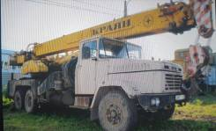 Краян КС-557Кр, 1994