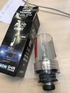 Лампа ксенон D4R