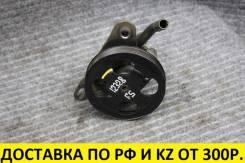 Гидроусилитель руля Mazda FP / FS контрактный