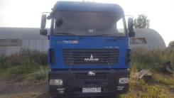 МАЗ 5440В9, 2014