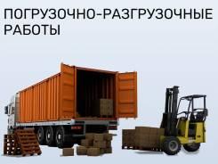 Выгрузка, перетарка контейнеров | Грузовые работы, с НДС по договору