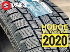 NEW! 2020 Goform W705, 195/50R15
